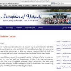Correspondence Course Screenshot